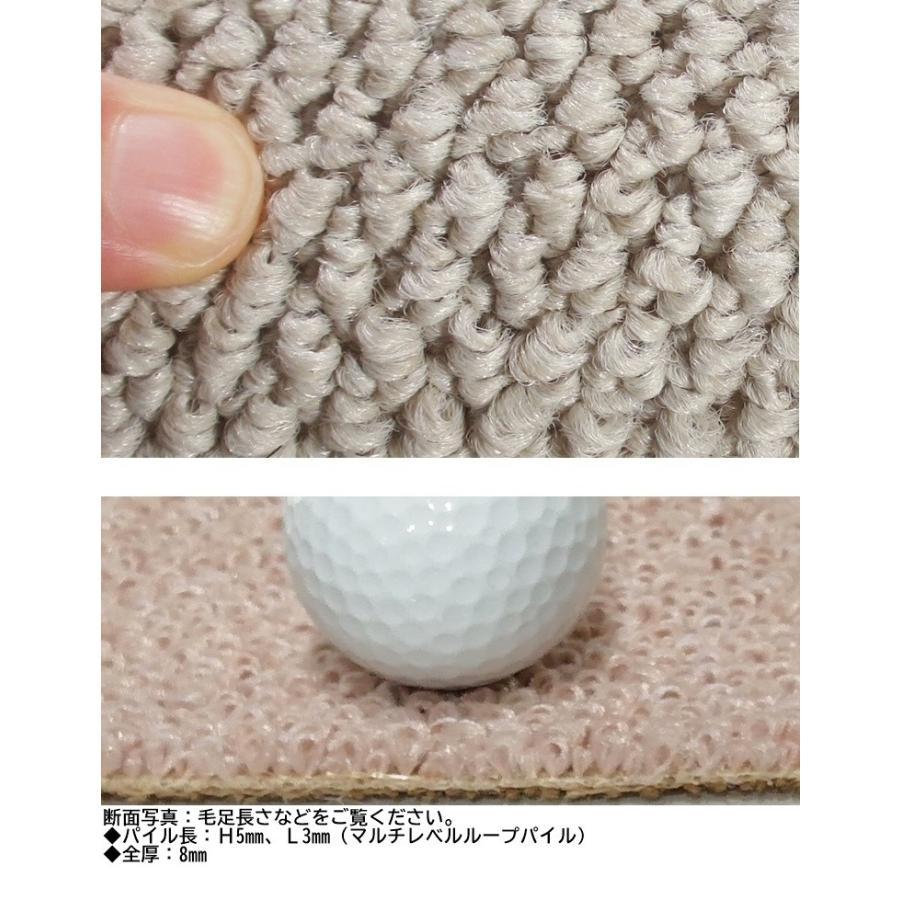 玄関マット 洗面マット/東リ/マスターフル/80×90cm 長方形 楕円 他/7色/住宅用/日本製|lucentmart-interior|16
