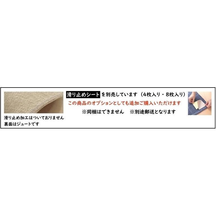玄関マット 洗面マット/東リ/マスターフル/80×90cm 長方形 楕円 他/7色/住宅用/日本製|lucentmart-interior|19