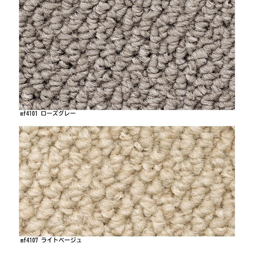 玄関マット 洗面マット/東リ/マスターフル/80×90cm 長方形 楕円 他/7色/住宅用/日本製|lucentmart-interior|06