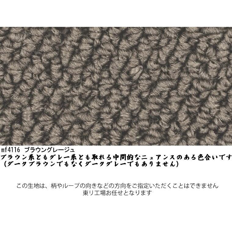 玄関マット 洗面マット/東リ/マスターフル/80×90cm 長方形 楕円 他/7色/住宅用/日本製|lucentmart-interior|09
