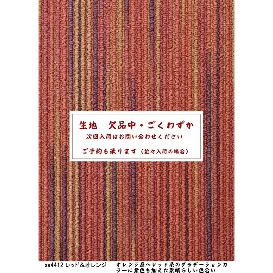 オーダーカーペット フリーカット カーペット/東リ/シャサーヌ/2色/業務用 住宅用/見積もり用ページ/日本製|lucentmart-interior|06