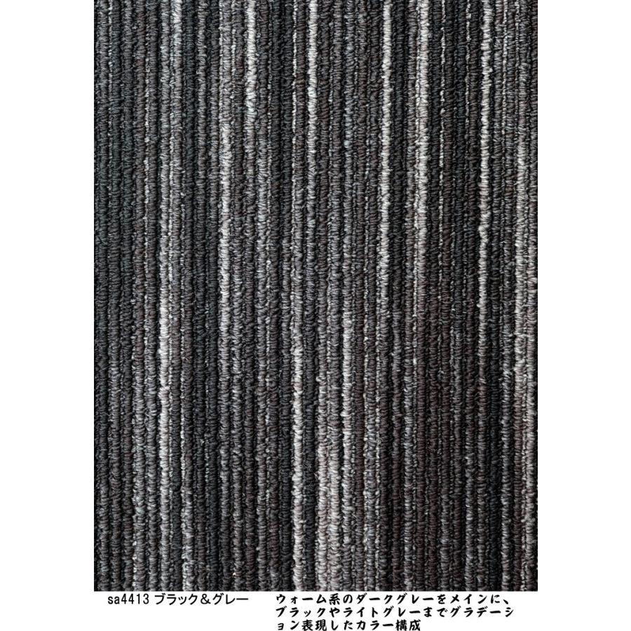 オーダーカーペット フリーカット カーペット/東リ/シャサーヌ/2色/業務用 住宅用/見積もり用ページ/日本製|lucentmart-interior|07