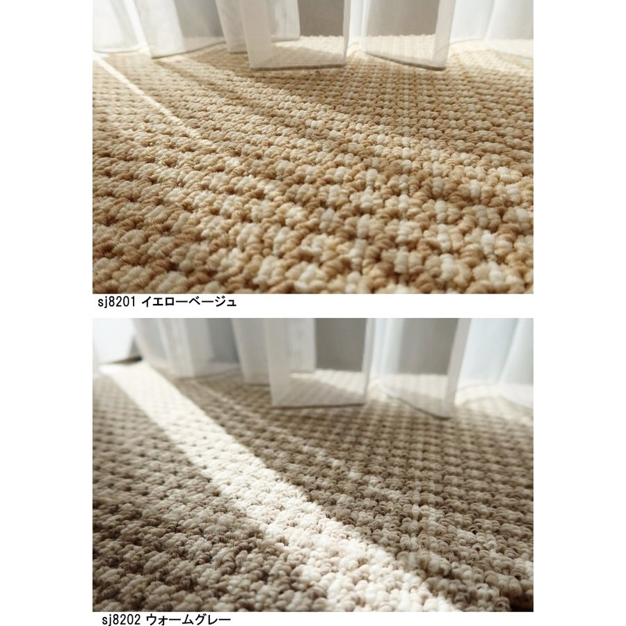 カーペット ラグマット/東リ/セグエ/260×280cm 長方形 楕円 他/4色/住宅用/日本製|lucentmart-interior|05