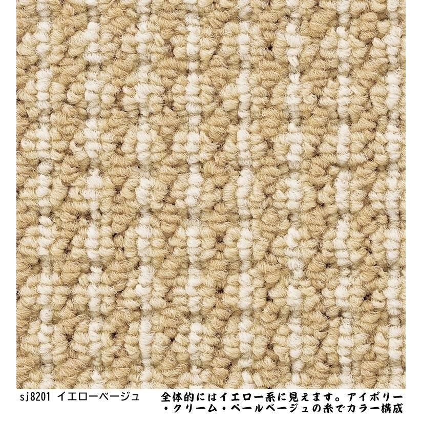 カーペット ラグマット/東リ/セグエ/260×280cm 長方形 楕円 他/4色/住宅用/日本製|lucentmart-interior|07
