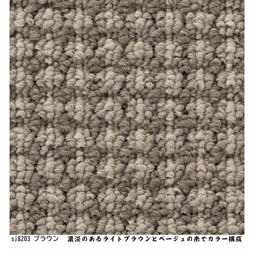カーペット ラグマット/東リ/セグエ/260×280cm 長方形 楕円 他/4色/住宅用/日本製|lucentmart-interior|09