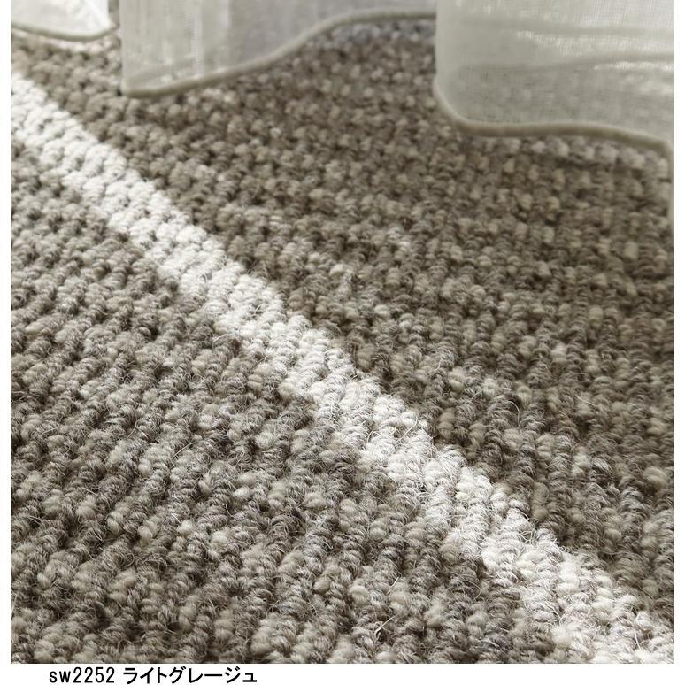 サイズオーダー カーペット/ウール 100%/切欠き くり抜き 敷き詰め 変形 可能/日本製/床暖/T-SW/3色/東リ ブランド/自動見積もり 説明 lucentmart-interior 11