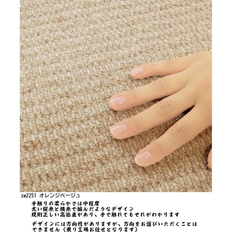 サイズオーダー カーペット/ウール 100%/切欠き くり抜き 敷き詰め 変形 可能/日本製/床暖/T-SW/3色/東リ ブランド/自動見積もり 説明 lucentmart-interior 13