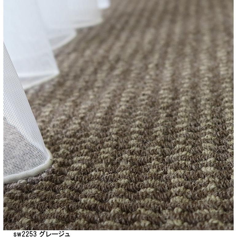 サイズオーダー カーペット/ウール 100%/切欠き くり抜き 敷き詰め 変形 可能/日本製/床暖/T-SW/3色/東リ ブランド/自動見積もり 説明 lucentmart-interior 06