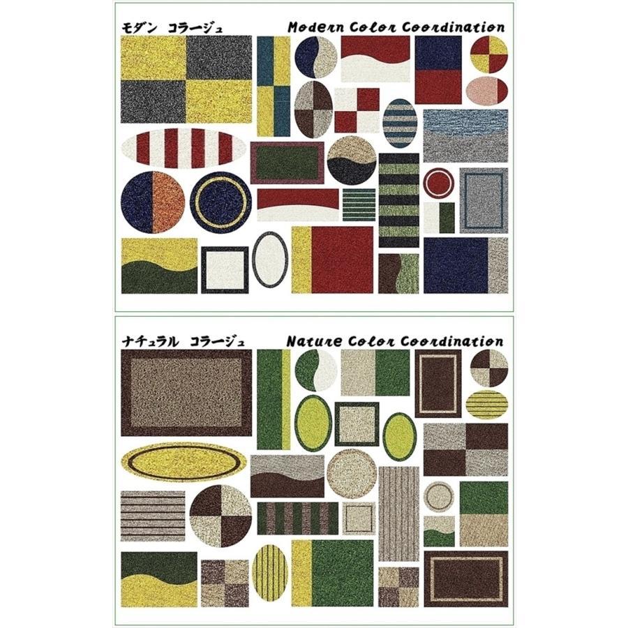 オーダーラグ ラグ/東リ 高級 絨毯/ベーシック アクリル15mm/25色9パターン柄/見積もり用ページ/日本製|lucentmart-interior|11