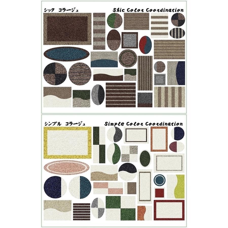 オーダーラグ ラグ/東リ 高級 絨毯/ベーシック アクリル15mm/25色9パターン柄/見積もり用ページ/日本製|lucentmart-interior|12