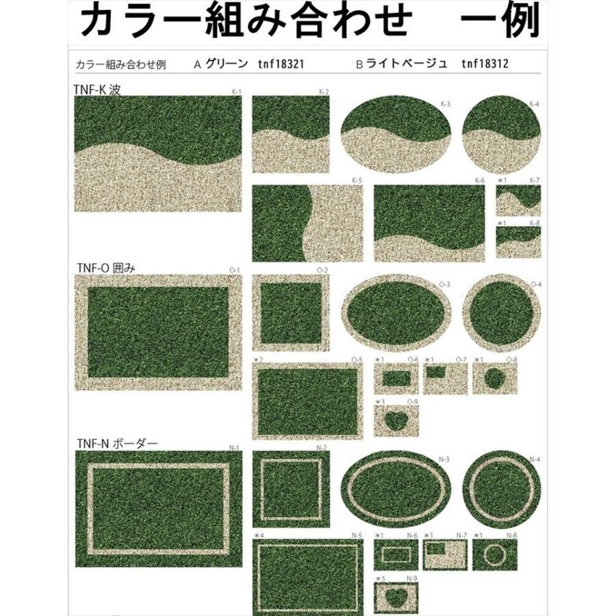 オーダーラグ ラグ/東リ 高級 絨毯/ベーシック アクリル15mm/25色9パターン柄/見積もり用ページ/日本製|lucentmart-interior|14