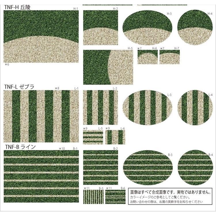 オーダーラグ ラグ/東リ 高級 絨毯/ベーシック アクリル15mm/25色9パターン柄/見積もり用ページ/日本製|lucentmart-interior|15