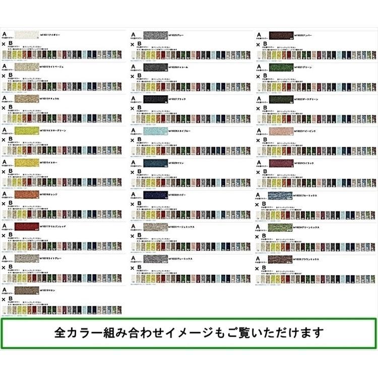 オーダーラグ ラグ/東リ 高級 絨毯/ベーシック アクリル15mm/25色9パターン柄/見積もり用ページ/日本製|lucentmart-interior|19