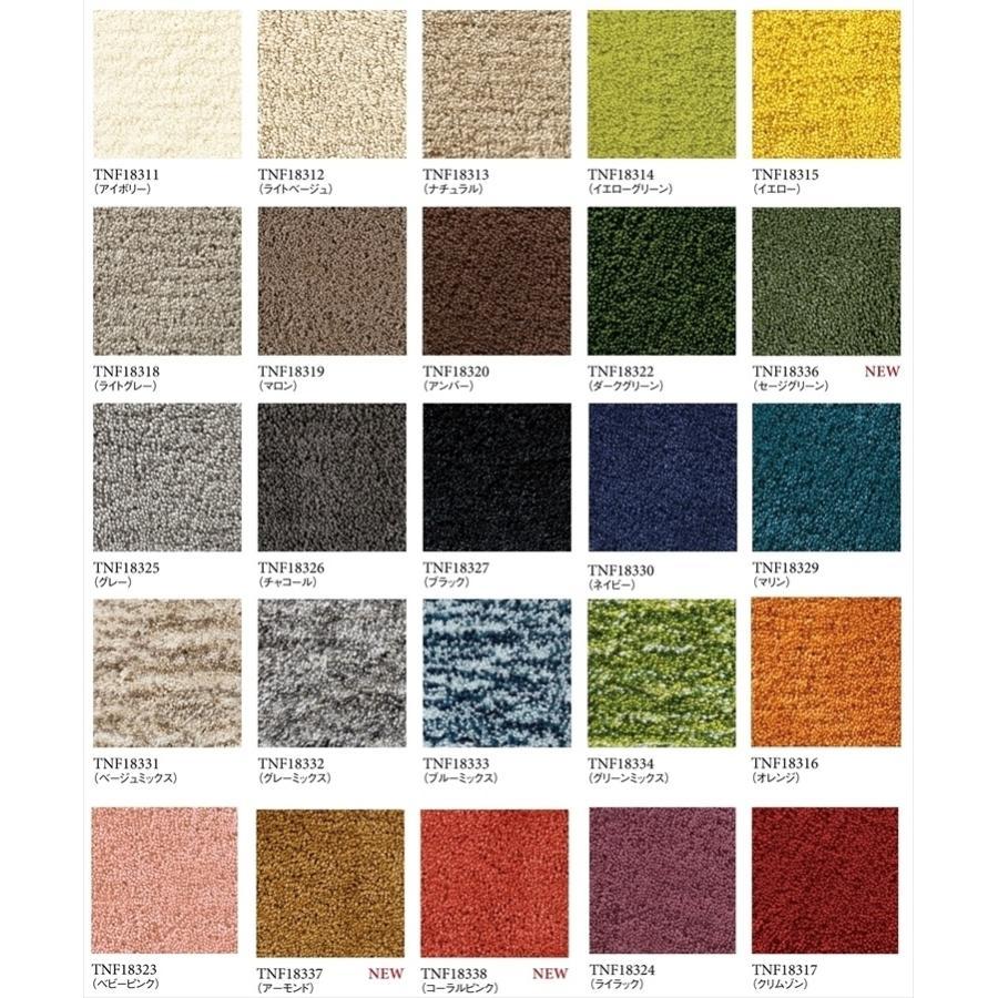 オーダーラグ ラグ/東リ 高級 絨毯/ベーシック アクリル15mm/25色9パターン柄/見積もり用ページ/日本製|lucentmart-interior|08