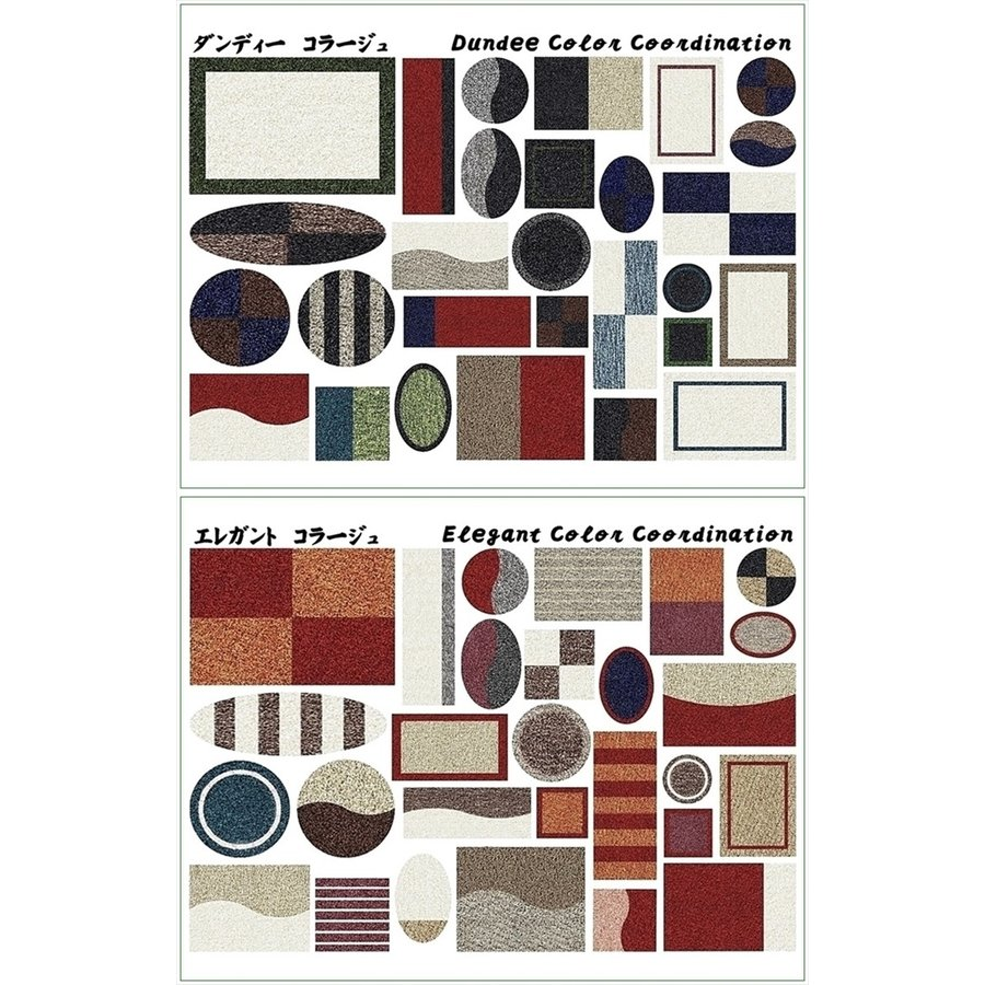 オーダーラグ ラグ/東リ 高級 絨毯/ベーシック アクリル15mm/25色9パターン柄/見積もり用ページ/日本製|lucentmart-interior|10