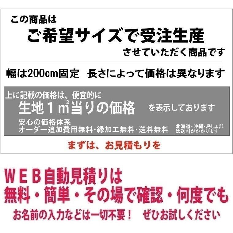 オーダーラグ オーダーカーペット ラグ 平織り/東リ 高級 絨毯/ウール 綿 平織りシマ 3色33パターン/見積もり用ページ/日本製|lucentmart-interior|04