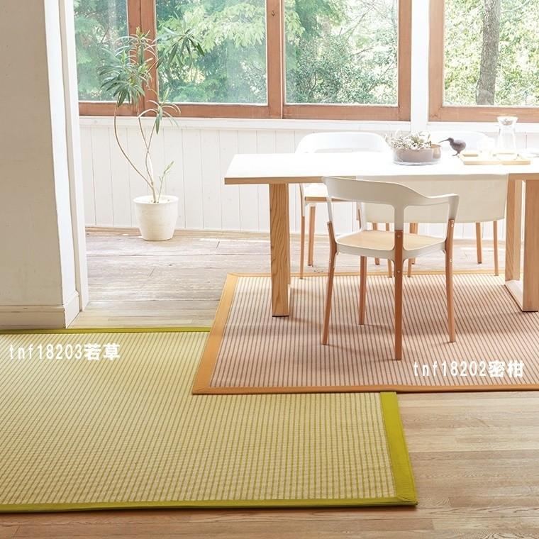 オーダーラグ オーダーカーペット ラグ 平織り/東リ 高級 絨毯/ウール 綿 平織りシマ 3色33パターン/見積もり用ページ/日本製|lucentmart-interior|06
