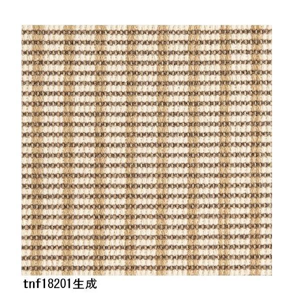 オーダーラグ オーダーカーペット ラグ 平織り/東リ 高級 絨毯/ウール 綿 平織りシマ 3色33パターン/見積もり用ページ/日本製|lucentmart-interior|07