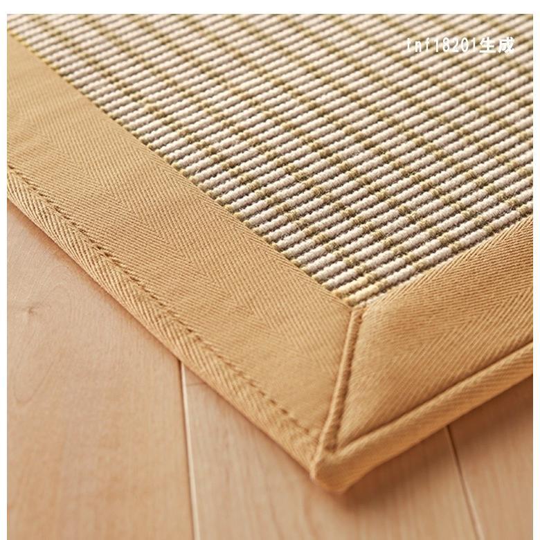オーダーラグ オーダーカーペット ラグ 平織り/東リ 高級 絨毯/ウール 綿 平織りシマ 3色33パターン/見積もり用ページ/日本製|lucentmart-interior|09
