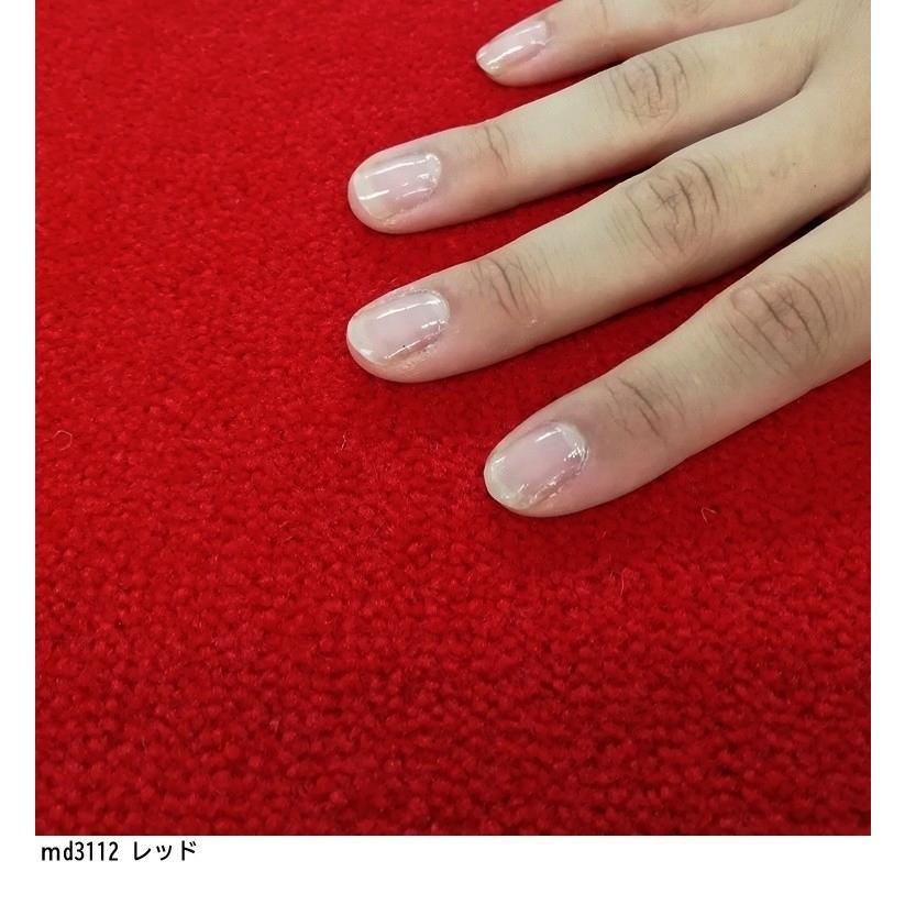 ラグ ラグマット カーペット/星形 A/100×96cm 他/生地レモード/10色/サイズ変更可/日本製|lucentmart-interior|09