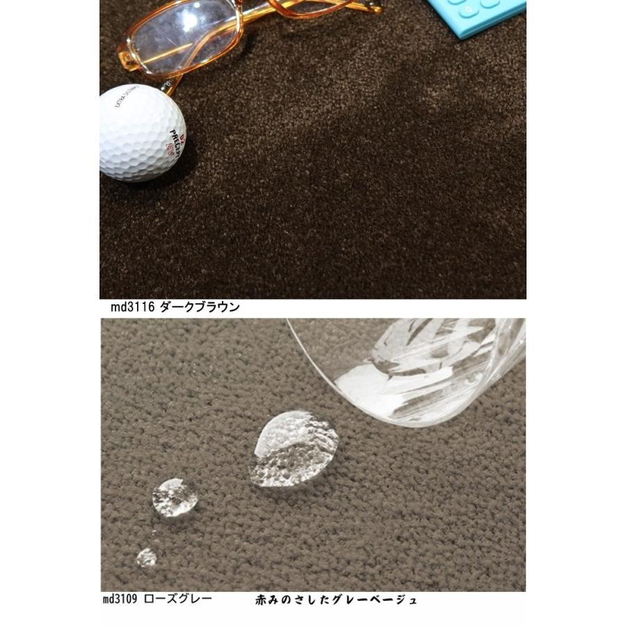 ラグ ラグマット カーペット/星形 A/100×96cm 他/生地レモード/10色/サイズ変更可/日本製|lucentmart-interior|10