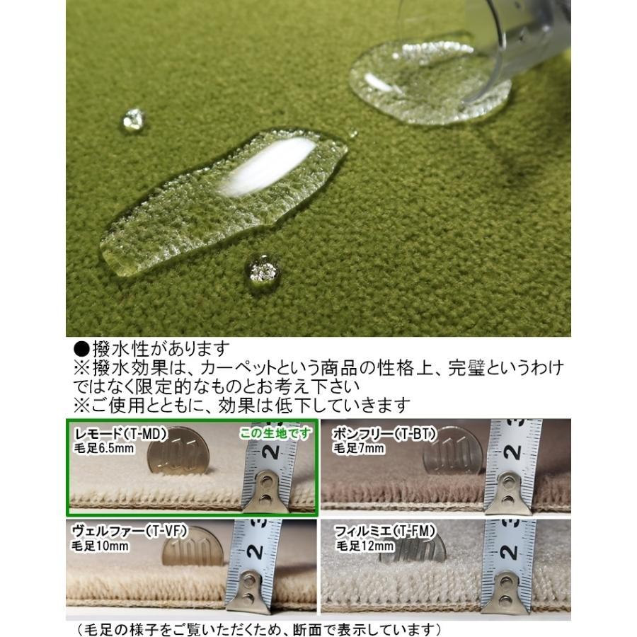 ラグ ラグマット カーペット/星形 A/100×96cm 他/生地レモード/10色/サイズ変更可/日本製|lucentmart-interior|15