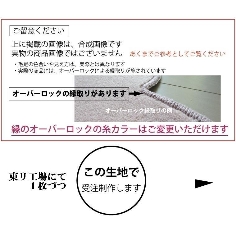 ラグ ラグマット カーペット/星形 A/100×96cm 他/生地レモード/10色/サイズ変更可/日本製|lucentmart-interior|03