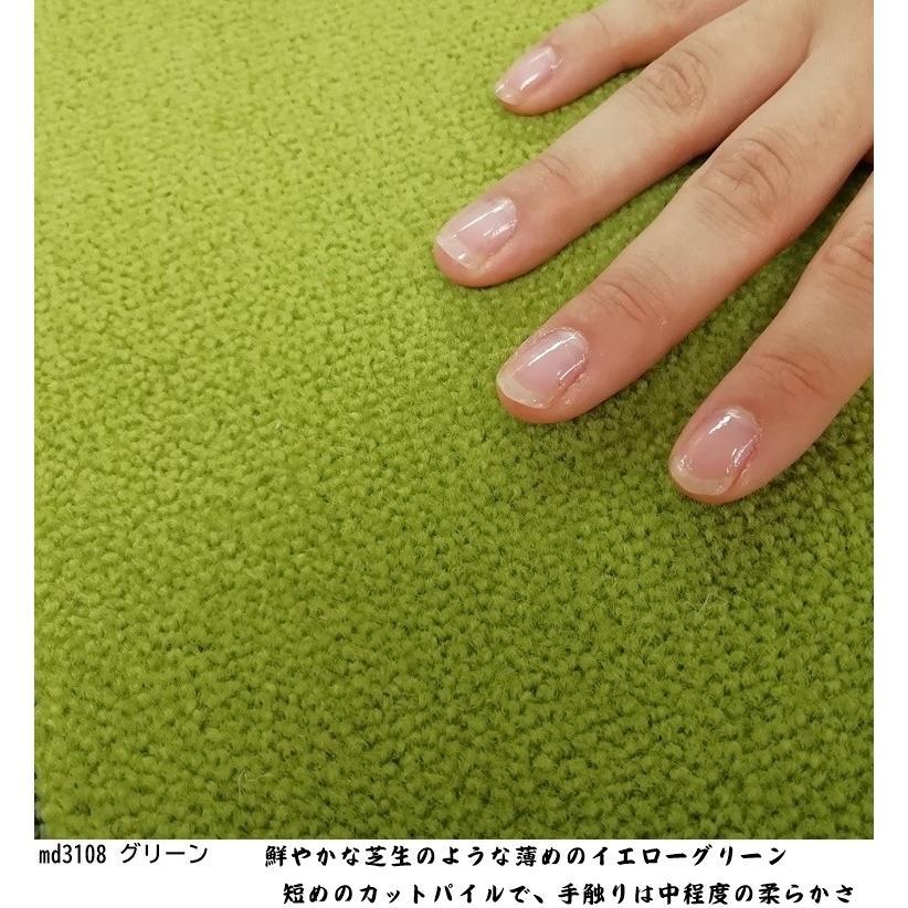 ラグ ラグマット カーペット/星形 A/100×96cm 他/生地レモード/10色/サイズ変更可/日本製|lucentmart-interior|08