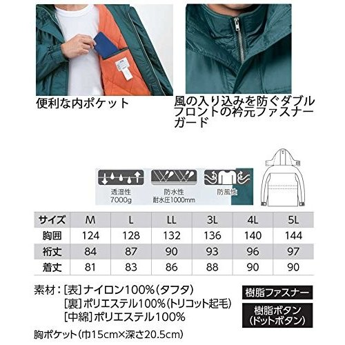 ジーベック 防水防寒コート 551 作業服 M 91ストーンブラック