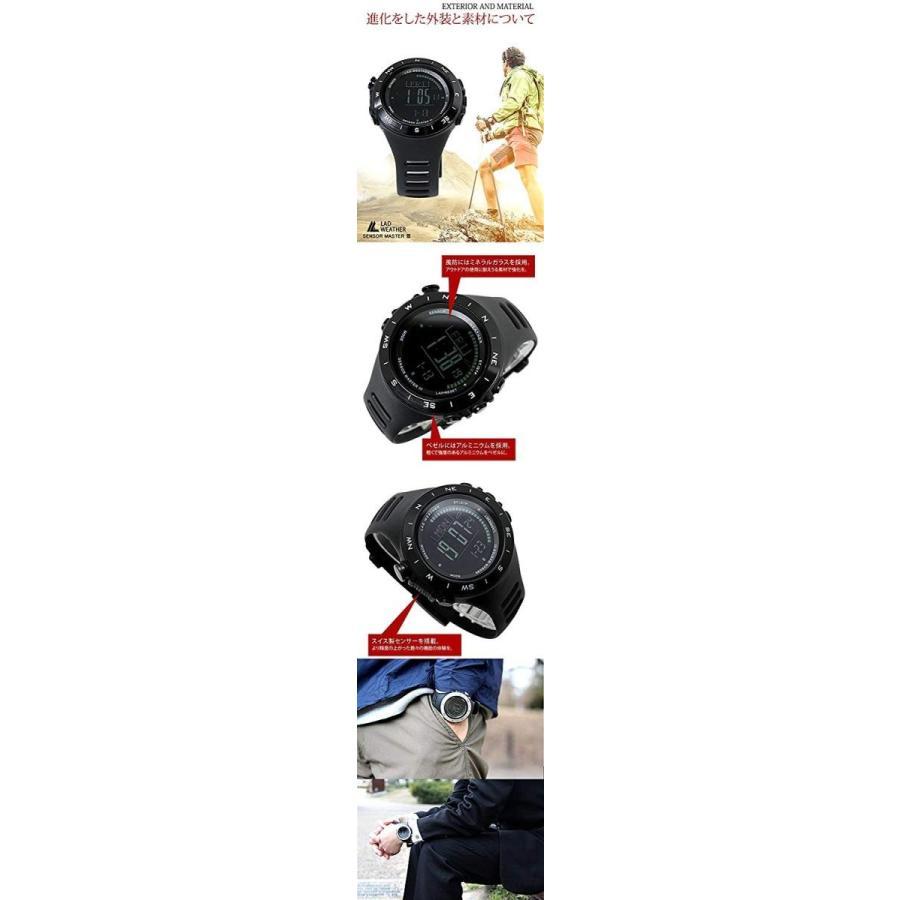 LAD WEATHERアウトドア腕時計 高度/気圧/温度/天気 距離/速度/歩数/消費カロリー デジタルコンパス 登山/トレッキング スイス