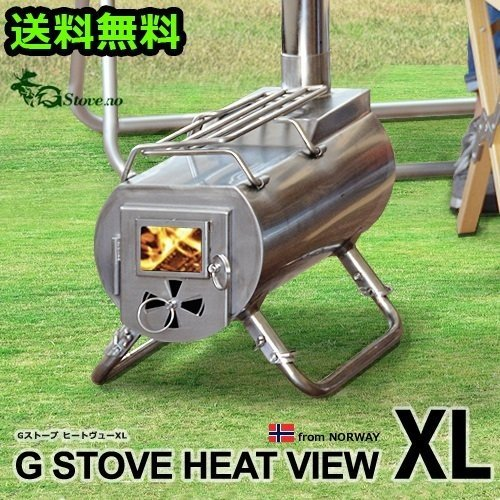 G?Stove Heat View XL 本体セット (12006)