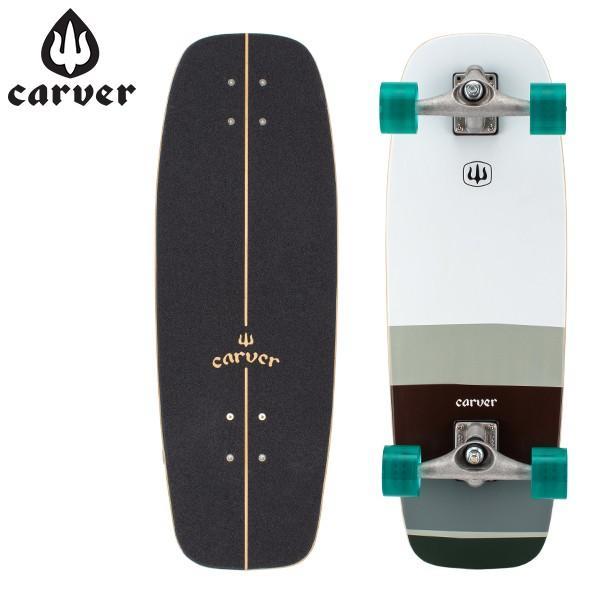 カーバー スケートボード Carver Skateboards スケボー CX コンプリート ミニシムス 27.5インチ