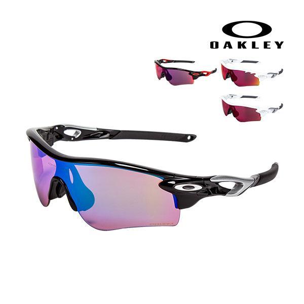 オークリー Oakley スポーツ サングラス レーダーロックパス アジアンフィット プリズム 9206 RADARLOCK - PATH 軽量 丈夫 ミラーレンズ