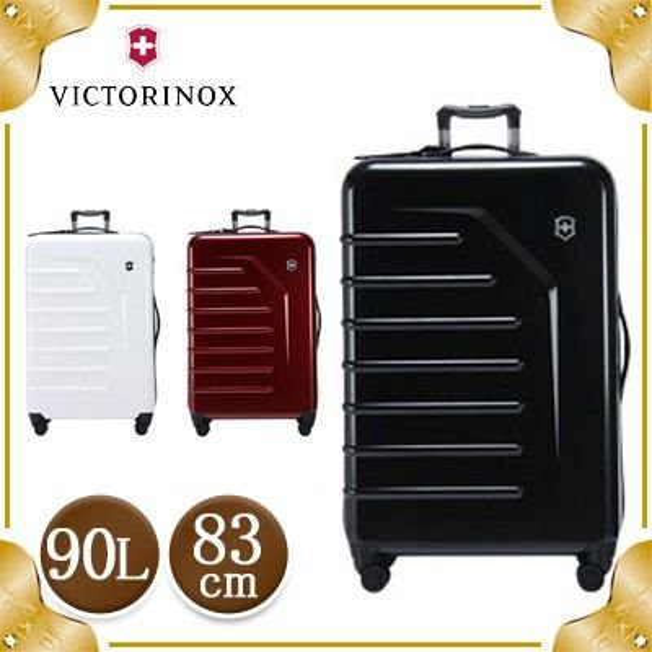Victorinox ビクトリノックス (ヴィクトリノックス) スペクトラ Spectra 83cm キャリーケース スーツケース