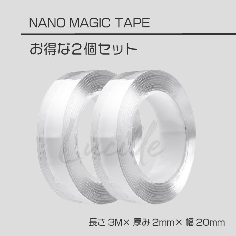 2個セット 両面テープ 魔法のテープ 超強力 防災 透明 車 強力両面テープ 貼って はがせる 極 強力  固定 透明  繰り返し 防水|lucille-shop|03