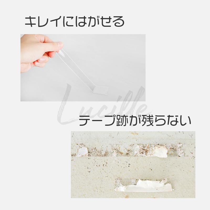 2個セット 両面テープ 魔法のテープ 超強力 防災 透明 車 強力両面テープ 貼って はがせる 極 強力  固定 透明  繰り返し 防水|lucille-shop|08