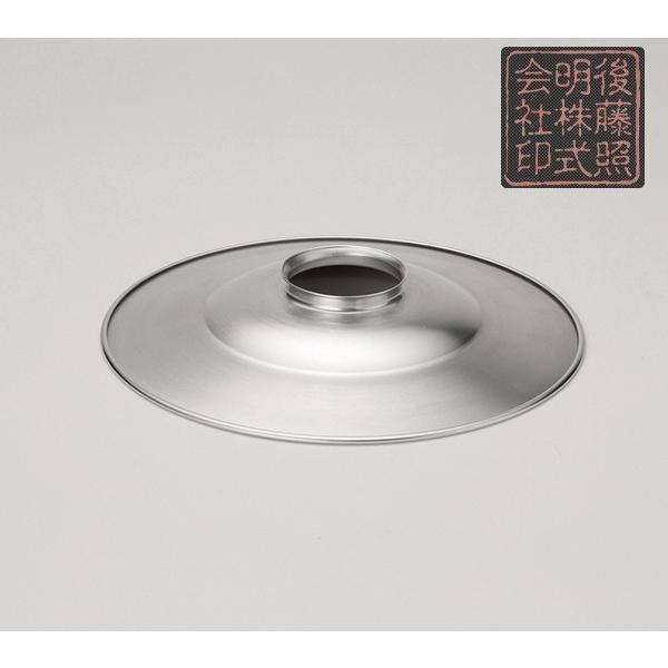 レトロ&モダンインテリアに! 明治28年創業後藤照明 GLF-0104 アルミP1セード(生地)   (glf0104)|luciva