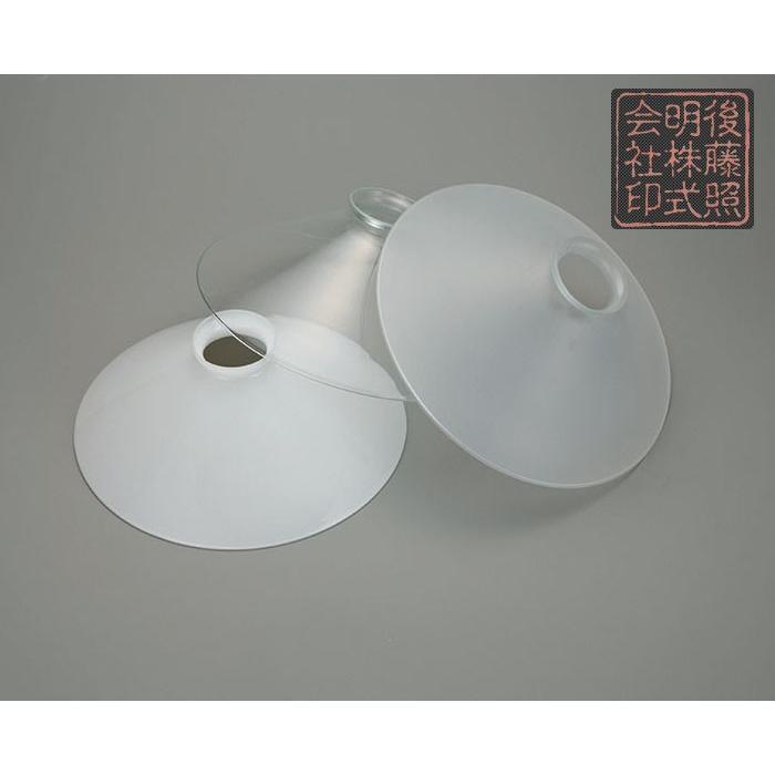 レトロ&モダンインテリアに! 明治28年創業後藤照明 GLF-0254C 透明P1硝子セード  (glf0254c)|luciva