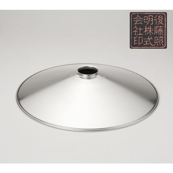 レトロ&モダンインテリアに! 明治28年創業後藤照明 GLF-0255 アルミP1Lセード(生地)   (glf0255)|luciva