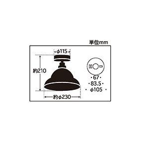 レトロ&モダンインテリアに! 明治28年創業後藤照明 GLF-3253X ベルリヤ・CL型BK 電球なし (glf3253x)|luciva|02