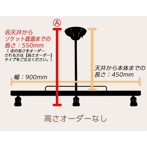 インダストリアルライト スチール製3灯ペンダントライト SSL001BK-138(ランプ別売)|luciva|03