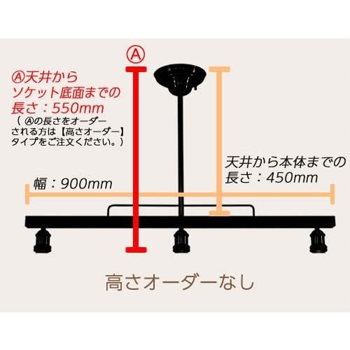 インダストリアルライト スチール製3灯ペンダントライト SSL001BK-2421BK(ランプ別売)|luciva|04