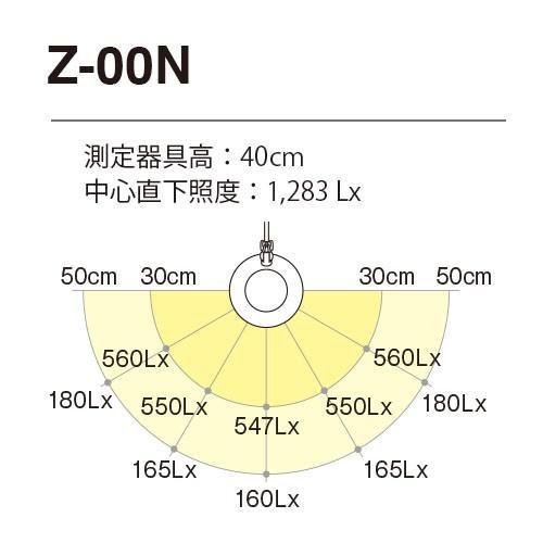 Z-00NB 山田照明 Z-Light(ゼットライト) 電球色  / デスクライト(3月入荷予定)|luciva|03