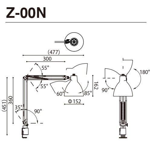 Z-00NB 山田照明 Z-Light(ゼットライト) 電球色  / デスクライト(3月入荷予定)|luciva|04