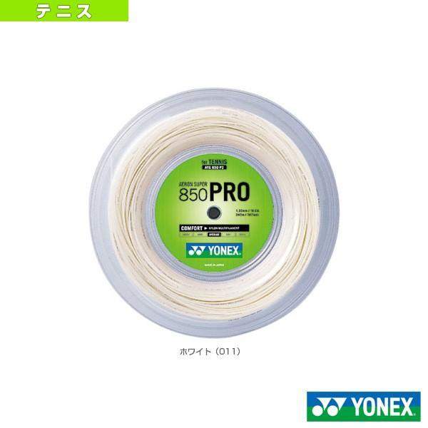 高い品質 ヨネックス テニスストリング(ロール他) エアロンスーパー850 プロ/AERON SUPER 850 PRO/240mロール(ATG850P2), きもの古都姫 ed8f621f