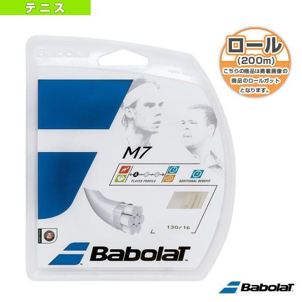 高い素材 バボラ テニスストリング(ロール他) M7/200m M7/200m バボラ ロール(BA243131)(マルチフィラメント)ガット, リデューカークリエーション:f25656c0 --- airmodconsu.dominiotemporario.com