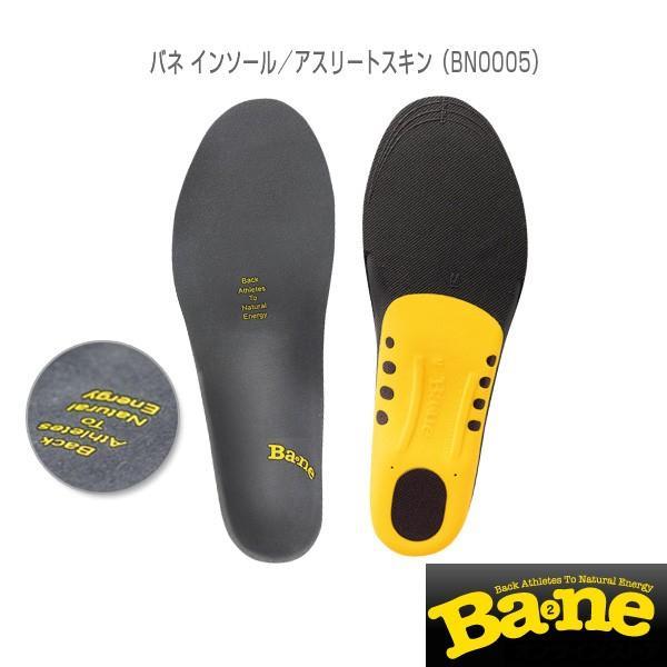[バネ オールスポーツアクセサリ・小物]バネ インソール/アスリートスキン(BN0005)