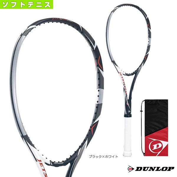 【最新入荷】 ダンロップ ソフトテニスラケット ダンロップ ジェットストーム 200S/DUNLOP JETSTORM 200S/DUNLOP ダンロップ JETSTORM 200S(DS42000), 陸前高田市:50a39289 --- airmodconsu.dominiotemporario.com