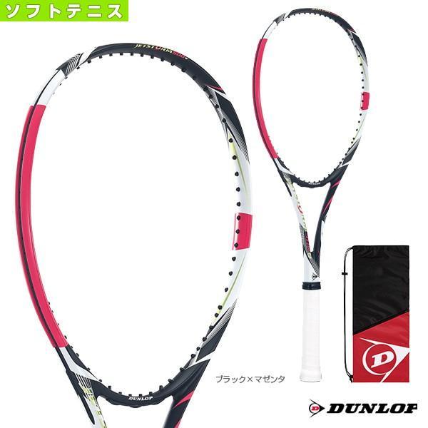 柔らかい ダンロップ ソフトテニスラケット ダンロップ ダンロップ ジェットストーム 500V/DUNLOP JETSTORM 500V/DUNLOP ダンロップ 500V(DS42003), 大畠町:34299225 --- airmodconsu.dominiotemporario.com
