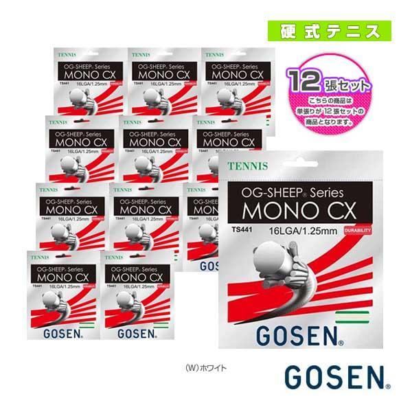 ●日本正規品● ゴーセン テニスストリング(単張) 『12張単位』オージーシープ モノ CX 16L/OG-SHEEP MONO CX 16L(TS441), 和楽器専門の森乃屋 9657c2ce